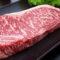 La auténtica carne de buey Wagyu